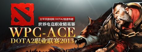 WPC ACE DotA 2