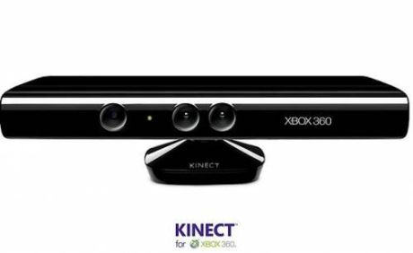Xbox 360 Kinect Guinness