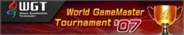 World GameMaster Tournament clan K1ck esports Club Multigaming Logo