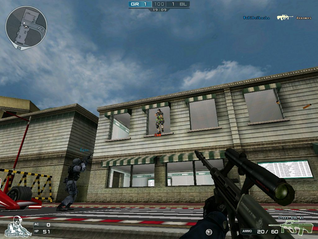 Cross Fire full screenshot